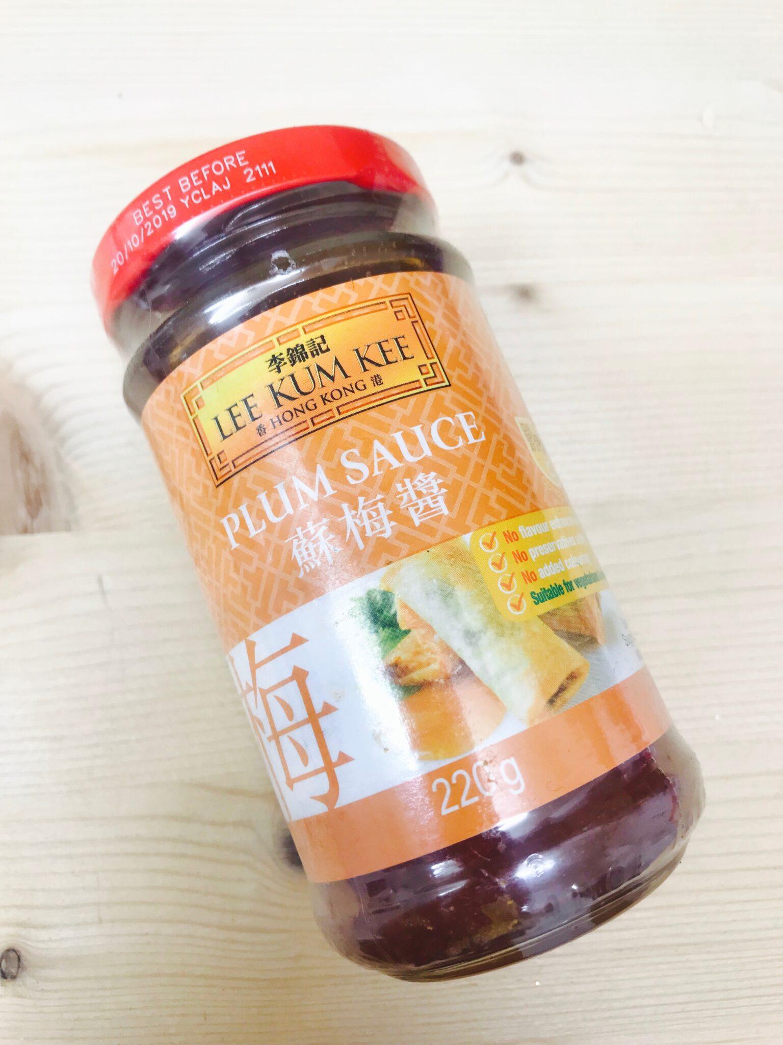 free lee kum kee sauce